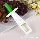 出口 创意型厨房小工具 切葡萄器 圣女小番茄切果器 葡萄切片器
