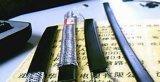 自限溫電熱帶電纜(DWK-J DWK-PF)