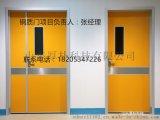 醫院婦產科病房鋼質門神經科專用鋼質門生產廠家