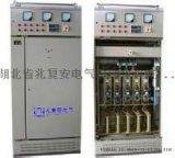 抗谐波电容柜兆复安GGJ系列低压无功功率自动补偿电容柜