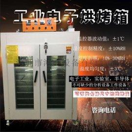 工业烤箱生产厂家 恒温高温烤箱玻璃 双门烤箱