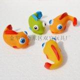 大眼魚 戲水海洋動物 擠水洗澡玩具 兒童洗澡玩具
