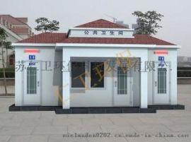 泰州环保移动厕所公司-宿迁车牌识别系统价格-江苏仁