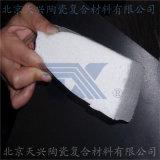 天兴 60mm陶瓷纤维毯 超厚硅酸铝毯 特厚保温毯