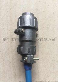 镇江中煤 老款KGT8型机电设备开停传感器5孔插头线