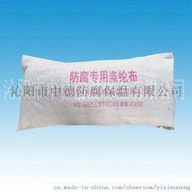 防腐施工专用涤纶布工业涤纶布专业厂家生产防腐涤纶布