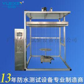 IPX12垂直滴淋雨防水试验箱防水试验设备防水等级12电子防水1600