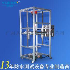 立柱式垂直滴水淋水防雨防水检测试验仪气密性机箱护等级设备1000