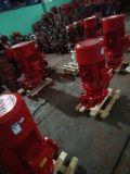 幼儿园立式消防泵XBD4/5-HY 立式恒压切线泵