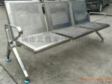 不鏽鋼三角款三人位排椅加墊,北魏座椅,品牌座椅