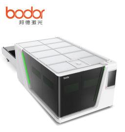 大功率激光切割机 环保型激光切割机 切割速度快