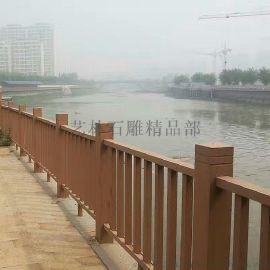 仿木水泥栏杆 真石漆河道两侧水泥石栏板批发