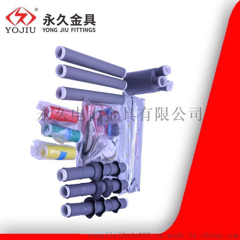 冷缩电缆头WLS-35/3.1三芯户外终端头
