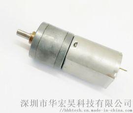 20GA-130SH微型減速電動機FF-130