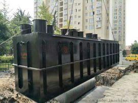 高浓度臭氧水一体机 高浓度有机污水处理设备厂家