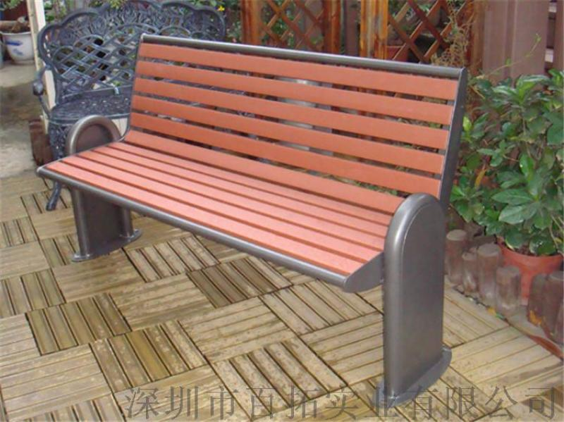 塑胶木防腐公园椅简约室外等候椅户外塑木园林座椅