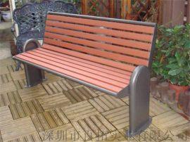 塑膠木防腐公園椅簡約室外等候椅戶外塑木園林座椅