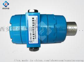 非接触式火焰检测器一体化火焰监测器 厂家