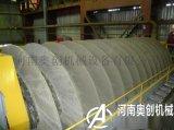石材厂加工污水处理设备|洗煤精矿废水陶瓷过滤机厂家