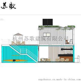 集装箱房加工定制 集装箱公寓厂家专业提供移动度假屋 可移动建筑 活动式移动别墅
