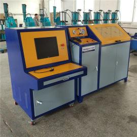 MPT-50-MP-A-D計算機控制壓力試驗臺