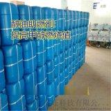 高旺直销高热值的醇基燃料添加剂