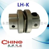 齒諾LHK鋁合金聯軸器