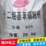 十二烷基苯磺酸鈉 袋裝 25千克 洗滌原料