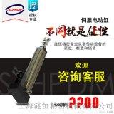 AH110伺服電動缸 上海漣恆 六自由度平臺,模擬模擬平臺,伺服電動缸平臺,廠家直銷