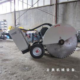 汽油地面切割机 地面小型切割机  马路柴油切割机