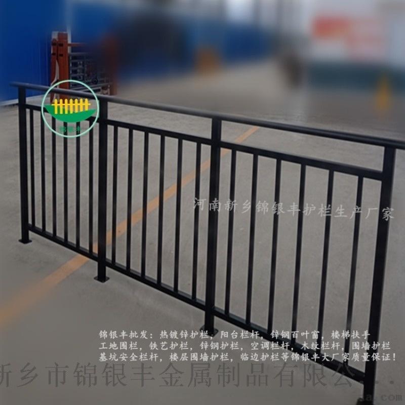 河南郑州美观阳台护栏 方管阳台护栏 组装式阳台护栏厂家
