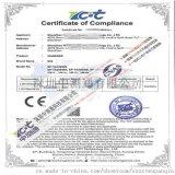 CCC,CE,ROHS,质检报告