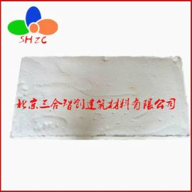 保温涂料复合硅酸盐保温棉板