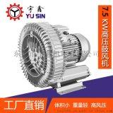 双段高压鼓风机2RB075H725-7.5KW风机
