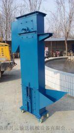 化肥垂直斗式提升机加工变频调速 专业厂家兴运机械