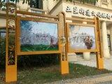 候车亭 宣传栏制作  销售中心 江苏宜尚标牌制造有限公司