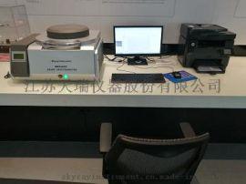 国产X射线荧光光谱仪