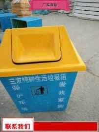 环卫垃圾箱规格型号 户外果皮箱厂家