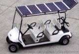 定制太阳电池房车半/柔性太阳能板