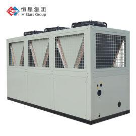 宏星涡旋式风冷工业冷水机组,厂家直供