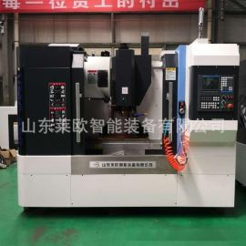厂家供应小型加工中心650数控机床