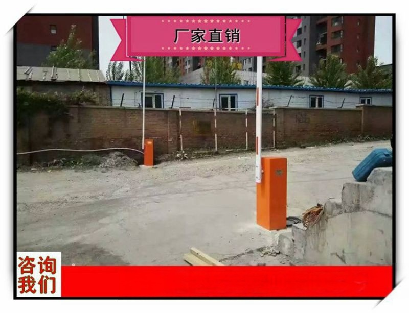 鄧州擺閘閘機滄州奧博 道閘起落杆系統哪家好