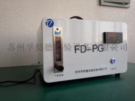 孚然德FD-PG甲醛发生器   发生装置 VOC发生器 气态污染物发生器厂家