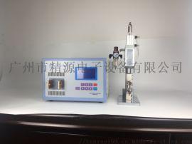 电池镍片焊接线束焊接直流电阻焊机