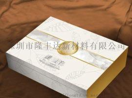 纸质礼品盒、设计礼品盒