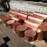 专业生产环保铜棒 耐腐锻打紫铜棒加工 定制量大从优