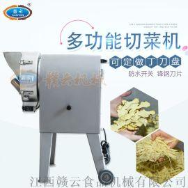 土豆切片切丝机商用多功能食堂快餐店饭店减轻工人压力