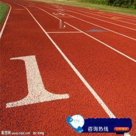 龙泉市篮球场塑胶跑道【奥博牌】 塑胶篮球场施工生产厂家