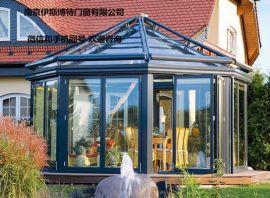 高品質碳鋼平頂陽光房