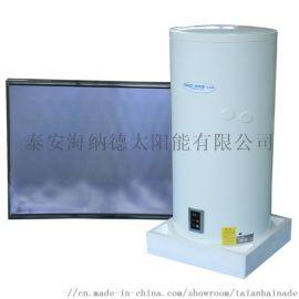 高层住宅家用防冻超导介质平板阳台壁挂太阳能热水器